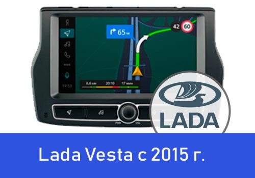 Мультимедийная система Яндекс Авто для Lada Vesta: обзор, цена, отзывы